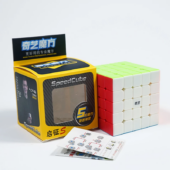 Qiyi Cube 5x5
