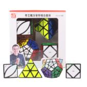 Qiyi Cube Bundle Set 3