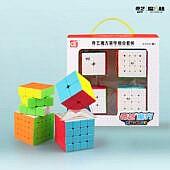 Qiyi Bundle Set 2